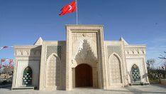 Konya İstiklal Harbi Şehitler Abidesi Canli İzle